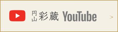 円山彩蔵instagram